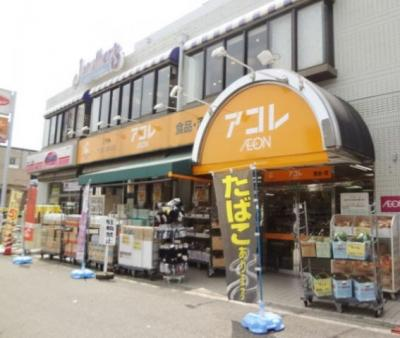 【その他】AZEST新桜台(アゼスト新桜台)