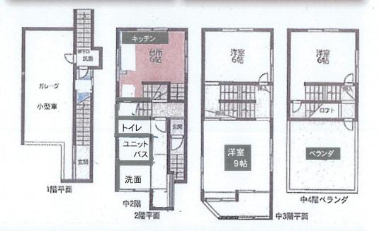 中古戸建て 3DK  土地面積:44.46平米 建物面積:90.05平米 南向き