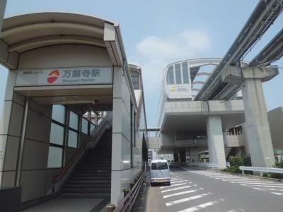 万願寺駅まで650m