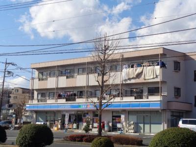 ローソン八王子松木店まで250m