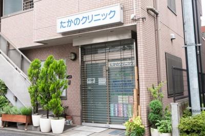 【周辺】スカイコート池袋第7