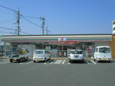 セブンイレ福山本庄町中4丁目店まで550m