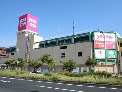 ゆめタウン福山店まで400m