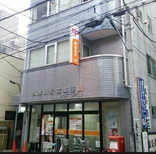 久米川駅前郵便局まで200m