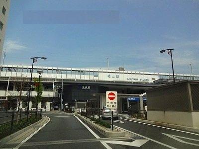 福山駅まで950m