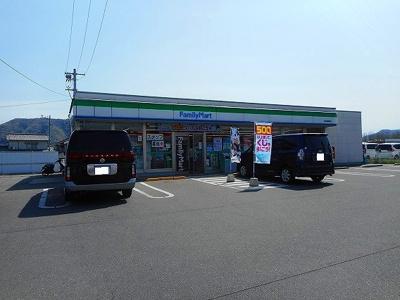 ファミリーマート福山駅家町店まで500m