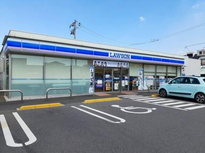 ローソン福山春日7丁目店まで200m