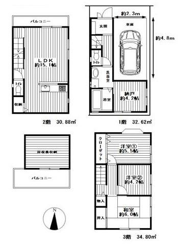 中古戸建て 3SLDK 土地面積:40.62平米(公簿) 建物面積:98.30平米 北向き