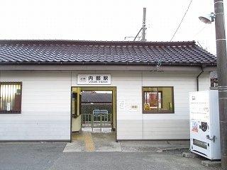 内部駅まで500m