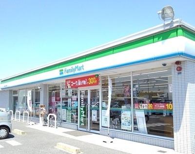 ファミリーマート小古曽二丁目店まで750m