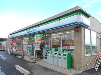 ファミリーマート小古曽2丁目店まで400m
