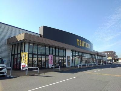 TSUTAYA鈴鹿店まで650m