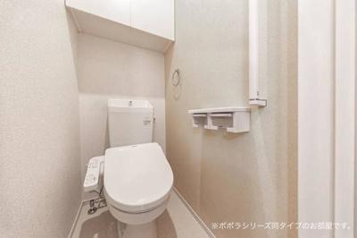 【トイレ】ミル ハピネス A