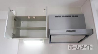 【キッチン】サンウッドコートⅡ
