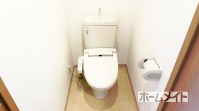 【トイレ】サンウッドコートⅡ