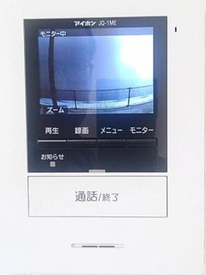【セキュリティ】ラフォ-レ大光