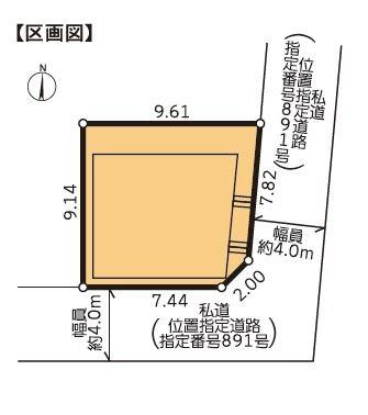 【区画図】センチュリーハイツ大久保