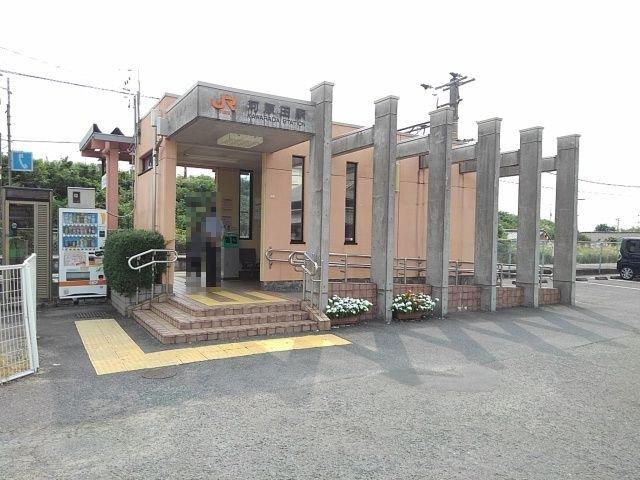 河原田駅まで1100m