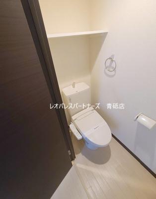 【トイレ】レオネクスト錦糸
