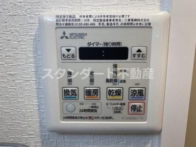 【設備】フォーリアライズ天神橋ルーチェ