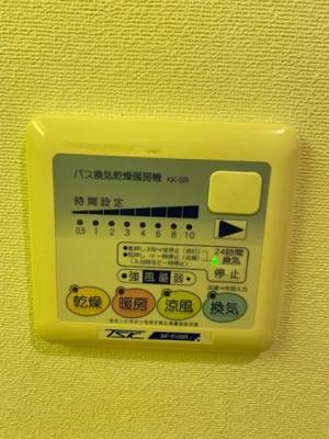 【設備】CITY SPIRE三ノ輪Ⅱ(旧KWレジデンス三ノ輪Ⅱ)