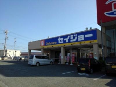 セイジョー浜岡店まで1100m