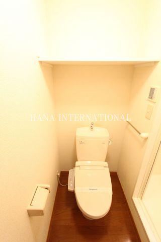 【トイレ】緑町