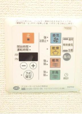 【設備】スカイコート隅田公園
