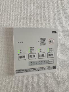 【冷暖房・空調設備】板橋区成増3丁目 新築戸建て