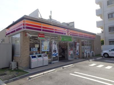 サークルK名古屋上飯田北町店まで165m