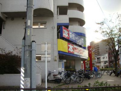 ブックオフ名古屋大曽根店まで526m