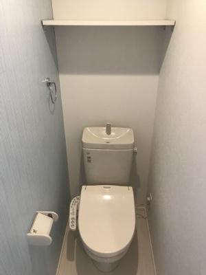 【トイレ】ポラリス名城公園