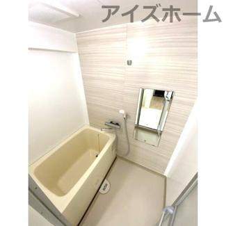 【浴室】シャトーマスヒコ
