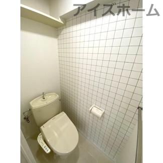 【トイレ】シャトーマスヒコ