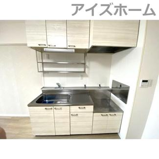 【キッチン】シャトーマスヒコ