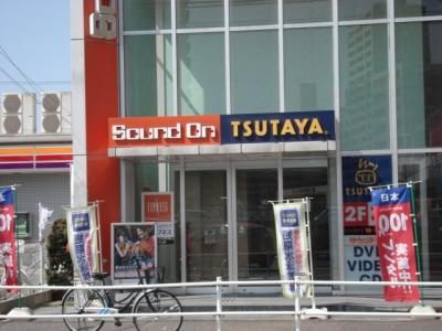 TUTAYAまで516m