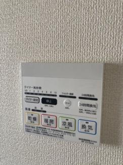 【冷暖房・空調設備】板橋区四葉 新築戸建て