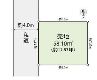 【土地図】さいたま市中央区八王子5丁目 売地