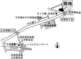 【周辺】ニズニータワーハウス