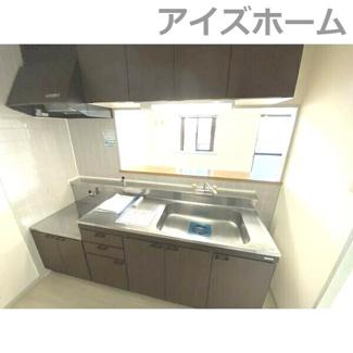 【キッチン】メゾンT&T
