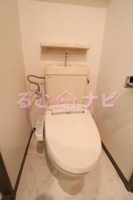 【トイレ】エステート・モア・大池通り