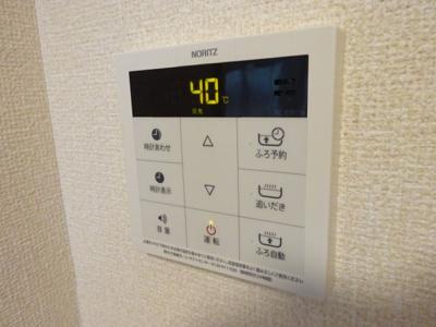【設備】D-room三鷹Ⅲ