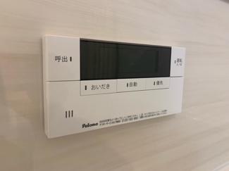 【発電・温水設備】グリーンパーク蕨