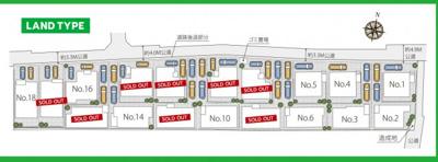 【区画図】【仲介手数料無料!!】相模原市南区上鶴間2丁目 新築戸建て