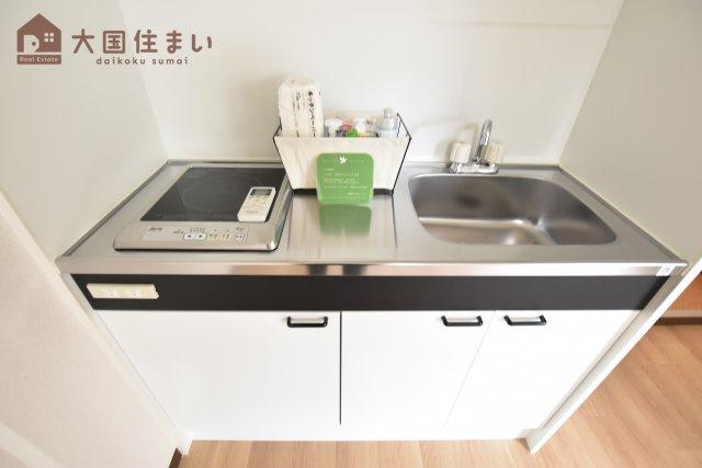 【キッチン】難波ロイヤルハイツ