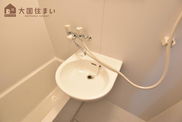 【洗面所】難波ロイヤルハイツ