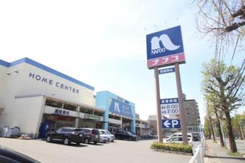 ナフコ南福岡店 1240m