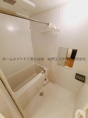 【浴室】ウィステリアプレイス