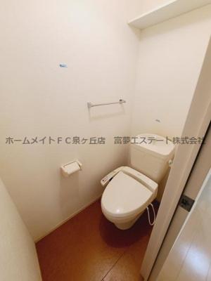 【トイレ】ウィステリアプレイス