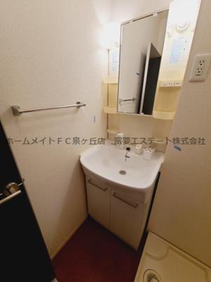 【洗面所】ウィステリアプレイス